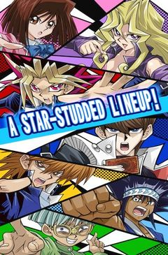 Yu-Gi-Oh! Duel Links - screen - 2017-02-23 - 339358