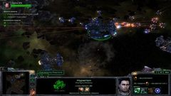 StarCraft II: Heart of the Swarm - screen - 2013-03-19 - 257967