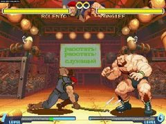Street Fighter Alpha 2 - screen - 2015-05-12 - 299379