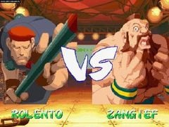 Street Fighter Alpha 2 - screen - 2015-05-12 - 299380