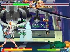 Street Fighter Alpha 2 - screen - 2015-05-12 - 299381