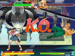 Street Fighter Alpha 2 - screen - 2015-05-12 - 299382