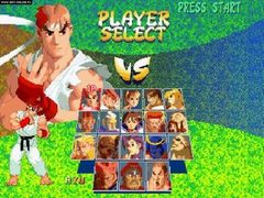 Street Fighter Alpha 2 - screen - 2015-05-12 - 299385