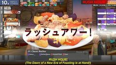 Cook, Serve, Delicious! 2!! - screen - 2017-08-24 - 353610