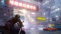 Sleeping Dogs: Definitive Edition - screen - 2014-09-26 - 289442