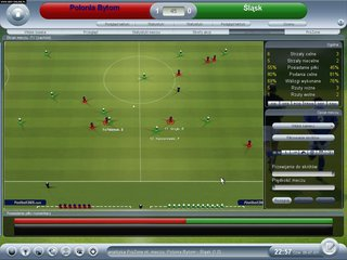 Championship Manager 2008 - screen - 2007-12-18 - 92046