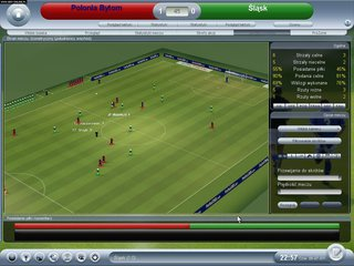 Championship Manager 2008 - screen - 2007-12-18 - 92047