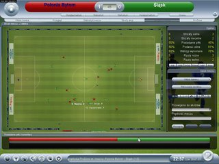 Championship Manager 2008 - screen - 2007-12-18 - 92048