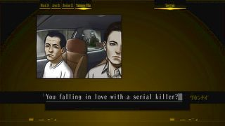 The Silver Case id = 332996