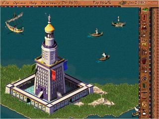 Kleopatra: Królowa Nilu - screen - 2001-09-19 - 6795