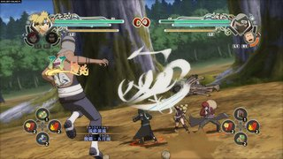 Naruto Shippuden: Ultimate Ninja Storm Generations - screen - 2012-02-07 - 231100
