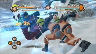 Naruto Shippuden: Ultimate Ninja Storm Generations - screen - 2012-02-07 - 231101