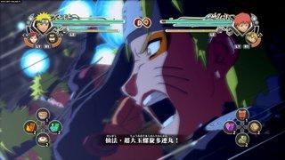 Naruto Shippuden: Ultimate Ninja Storm Generations - screen - 2012-02-07 - 231103