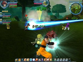 Dragon Ball Online - screen - 2011-07-04 - 213808