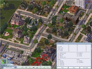 SimCity 4 - screen - 2003-01-09 - 13291