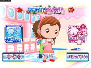 Cooking Mama Due Online 45