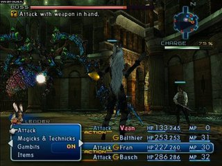 Final Fantasy XII - screen - 2007-01-15 - 77796