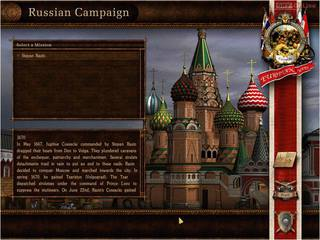 Kozacy: Europejskie Boje - screen - 2001-04-25 - 3089