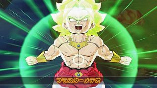 Dragon Ball: Fusions id = 331564
