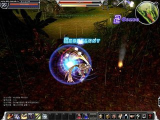 Cabal Online - screen - 2006-06-23 - 69001