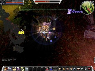 Cabal Online - screen - 2006-06-23 - 69004