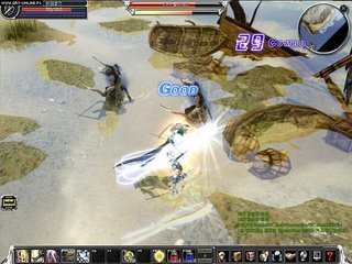 Cabal Online - screen - 2006-06-23 - 69005