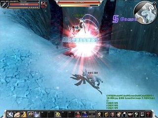 Cabal Online - screen - 2006-06-23 - 69006
