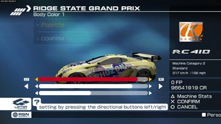 Ridge Racer 7 - screen - 2007-03-15 - 80433
