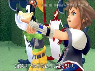 Kingdom Hearts id = 30804
