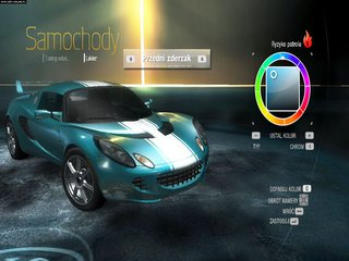 Need for Speed: Undercover - screen - 2008-11-26 - 124985