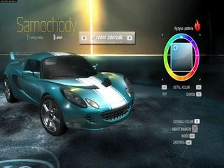 Need for Speed: Undercover id = 124985