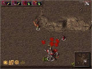Kroniki Czarnego Księżyca - screen - 2001-02-02 - 1282