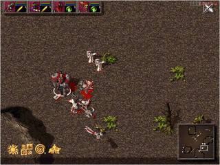 Kroniki Czarnego Księżyca - screen - 2001-02-02 - 1284