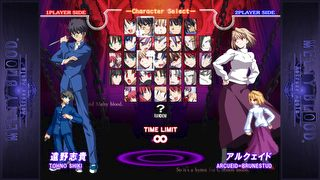 Melty Blood Actress Again Current Code - screen - 2016-03-31 - 318728