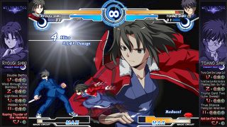 Melty Blood Actress Again Current Code - screen - 2016-03-31 - 318731