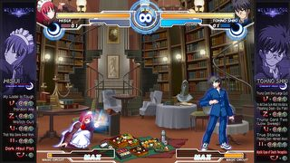 Melty Blood Actress Again Current Code - screen - 2016-03-31 - 318732