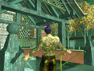 The Matrix Online - screen - 2004-12-06 - 38813