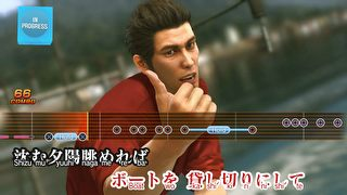 Yakuza 6: The Song of Life - screen - 2017-08-20 - 353098