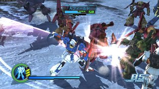 Dynasty Warriors: Gundam - screen - 2008-12-01 - 125666