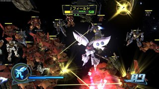 Dynasty Warriors: Gundam - screen - 2008-12-01 - 125668
