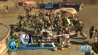 Dynasty Warriors: Gundam - screen - 2008-12-01 - 125669