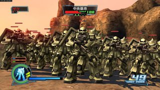 Dynasty Warriors: Gundam - screen - 2008-12-01 - 125670