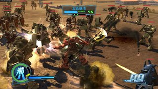 Dynasty Warriors: Gundam - screen - 2008-12-01 - 125672
