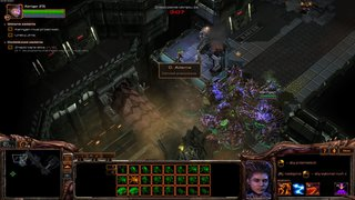 StarCraft II: Heart of the Swarm - screen - 2013-03-19 - 257972
