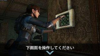 Resident Evil: Revelations id = 229840
