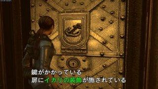 Resident Evil: Revelations id = 229841
