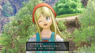 Dragon Quest XI: In Search of Departed Time - screen - 2017-01-02 - 336712