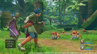 Dragon Quest XI: In Search of Departed Time - screen - 2017-01-02 - 336714