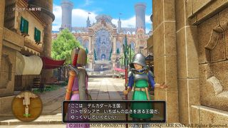 Dragon Quest XI: In Search of Departed Time - screen - 2017-01-02 - 336715