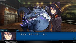 Operation Abyss: New Tokyo Legacy id = 270978